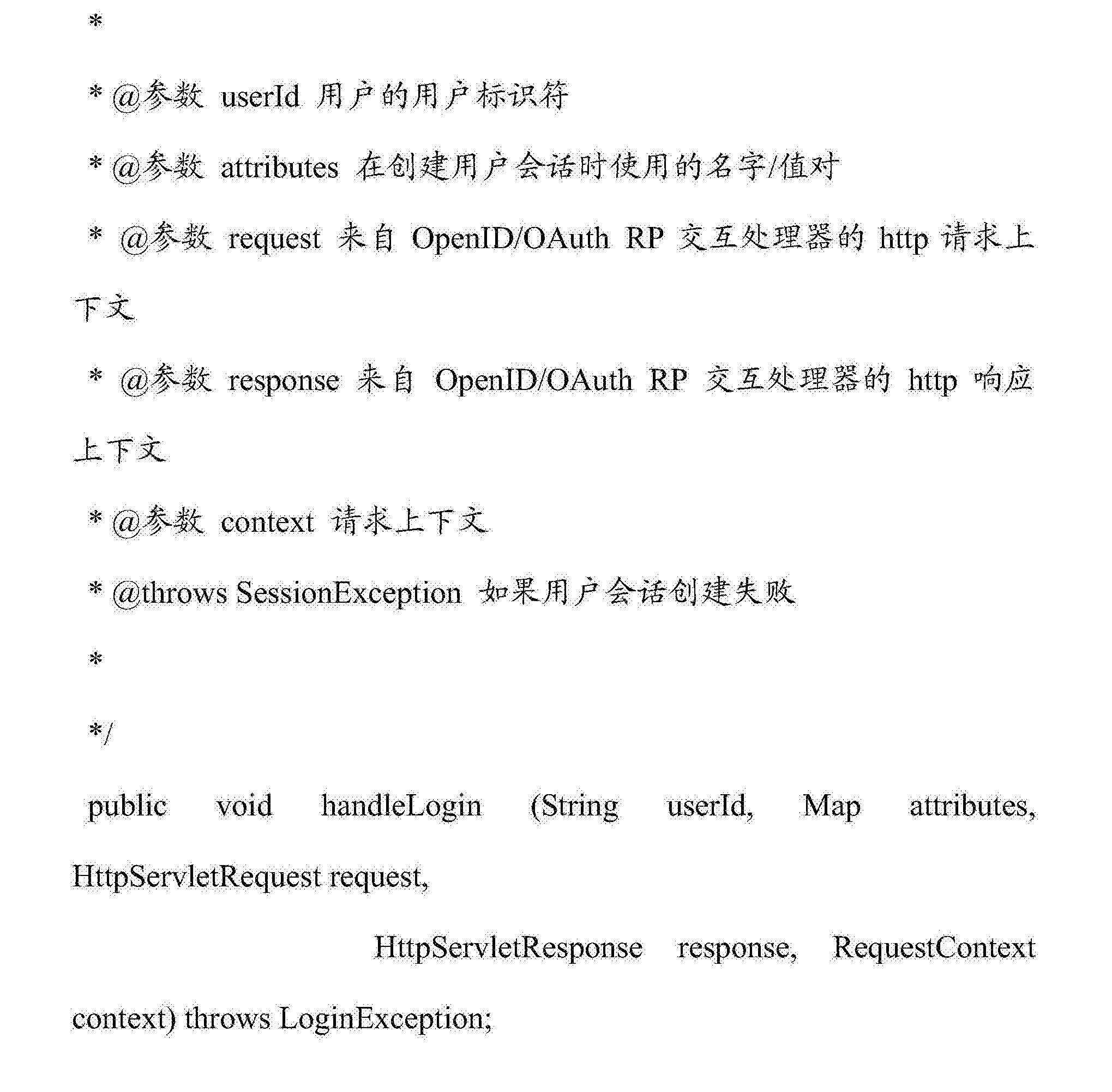 Figure CN104255007BD00492