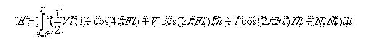 Figure CN102654523AD000810