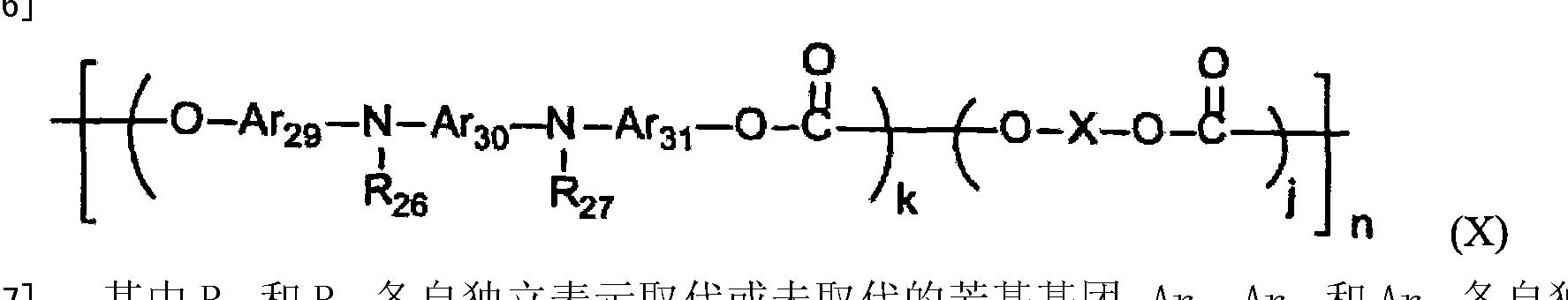 Figure CN101533237BD00403