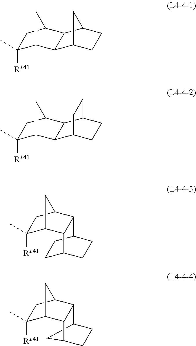 Figure US08900793-20141202-C00035