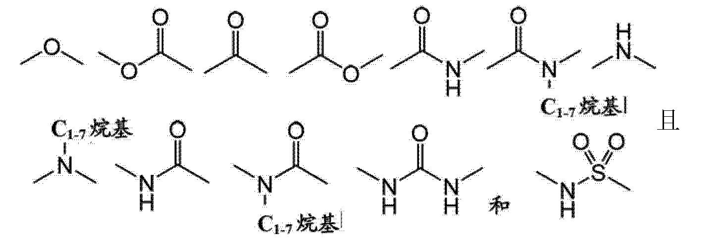 Figure CN102947275AD00202