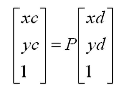 Figure 112008045675403-PAT00002