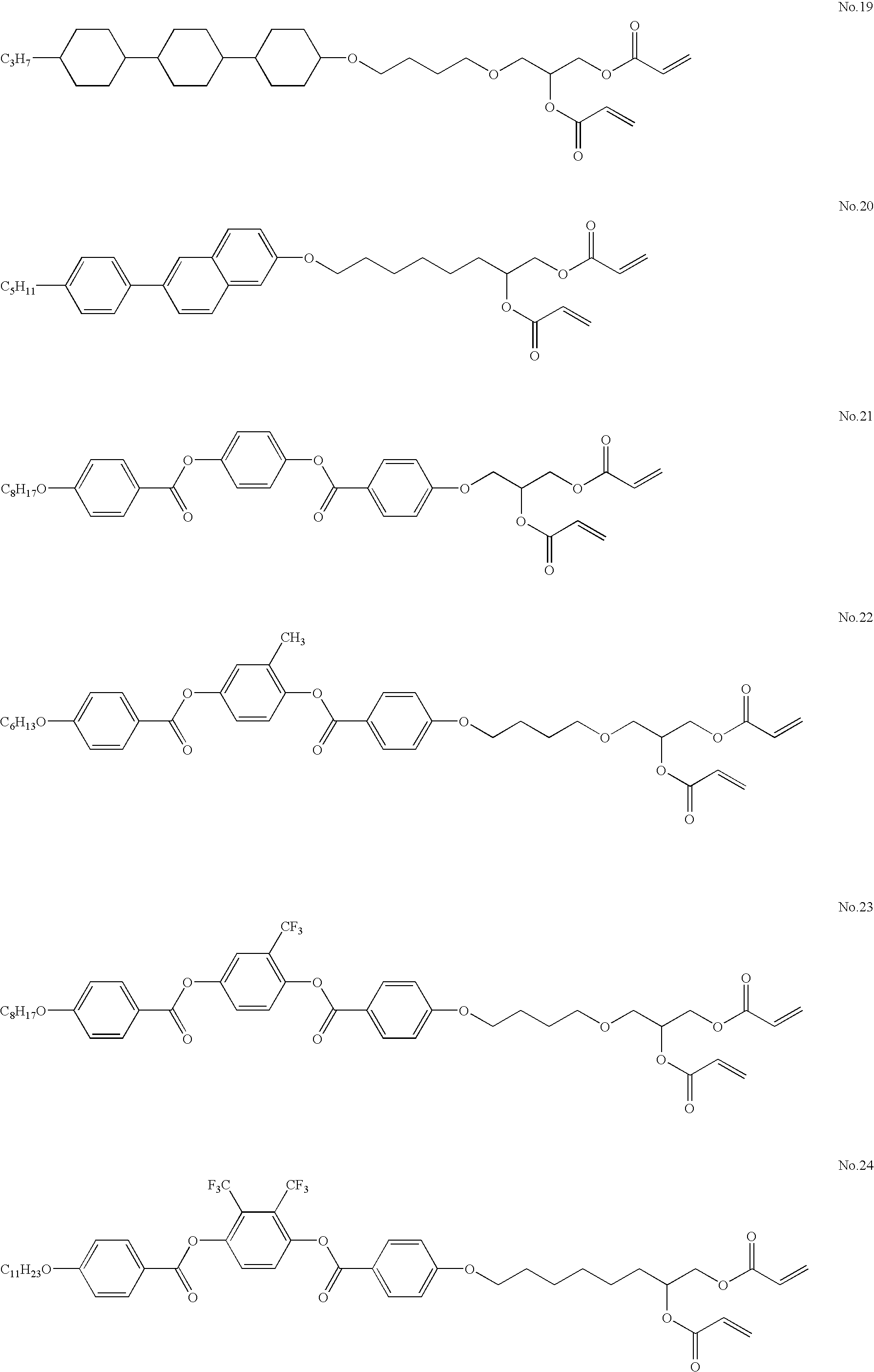 Figure US20060172090A1-20060803-C00013