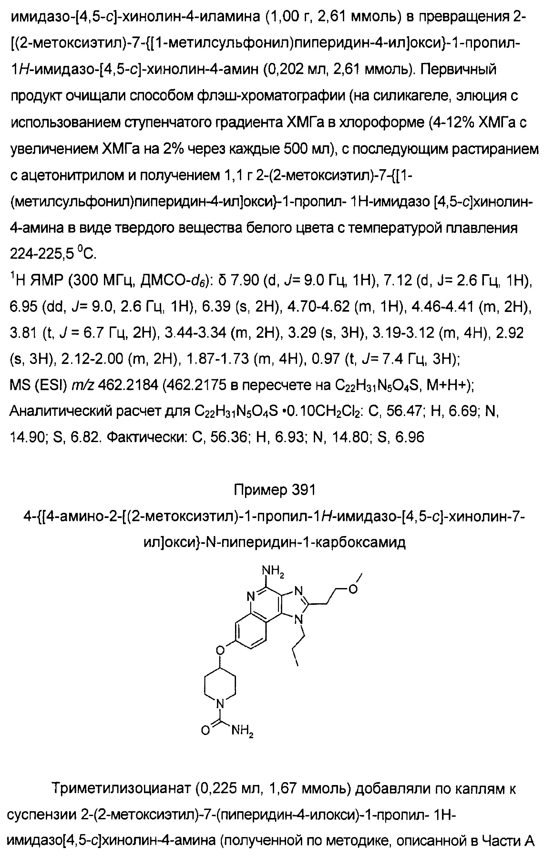 Figure 00000252