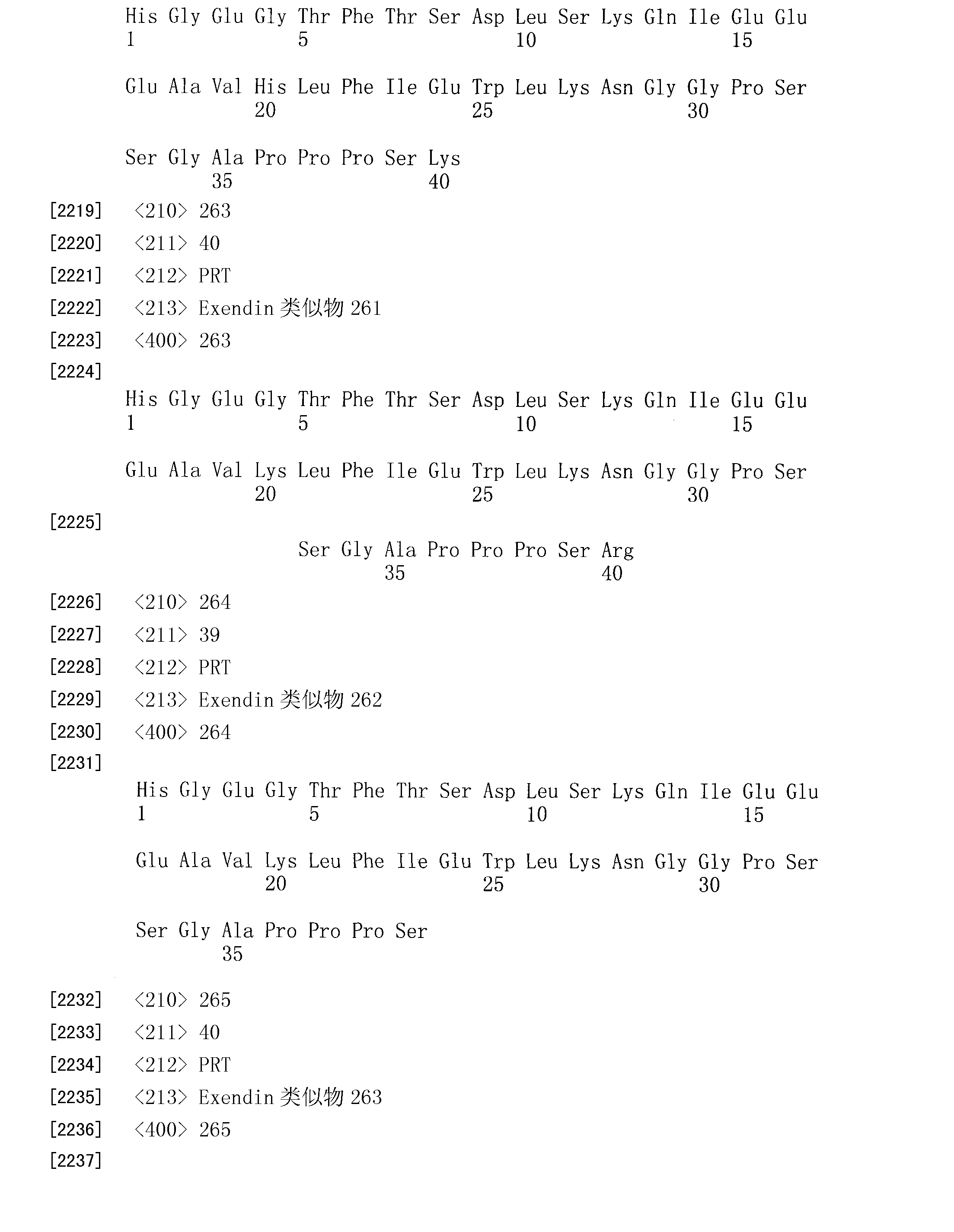 Figure CN101125207BD01001