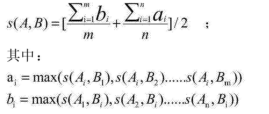 Figure CN103413549BD00051