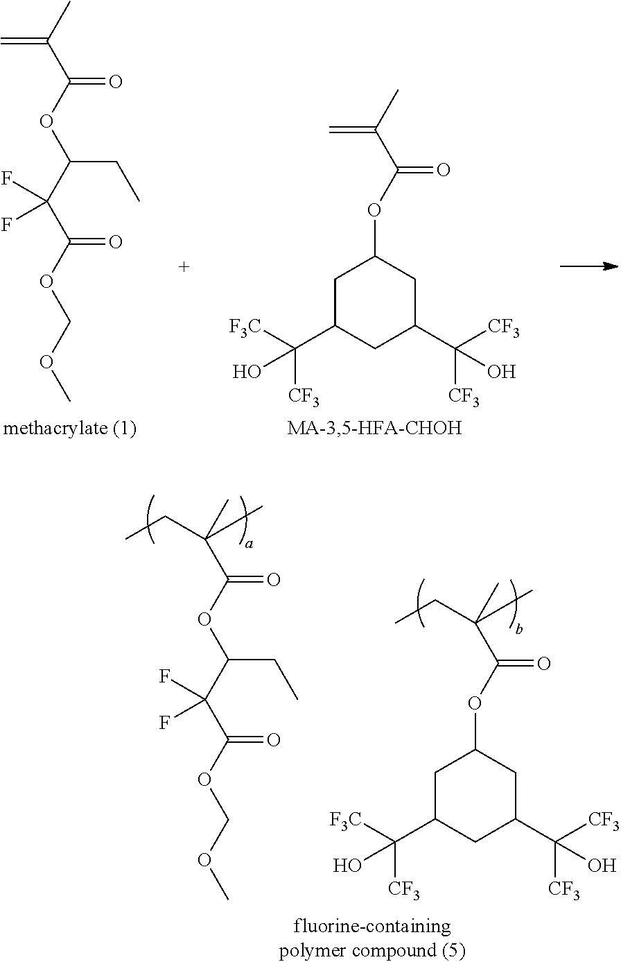 Figure US08592622-20131126-C00044