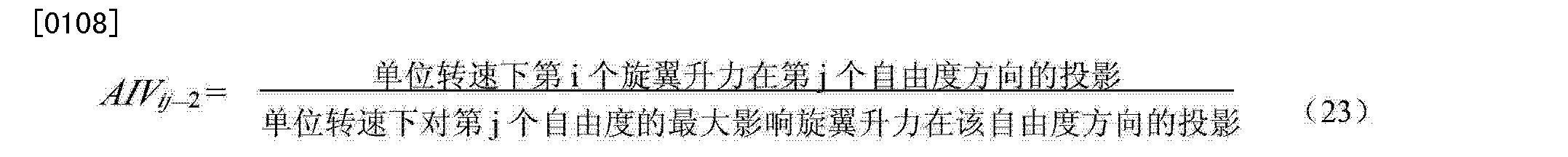 Figure CN102340113BD00111