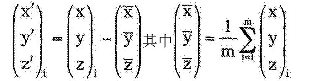 Figure CN101632001BC00061