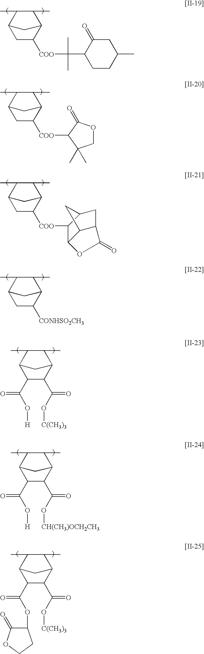 Figure US08637229-20140128-C00016