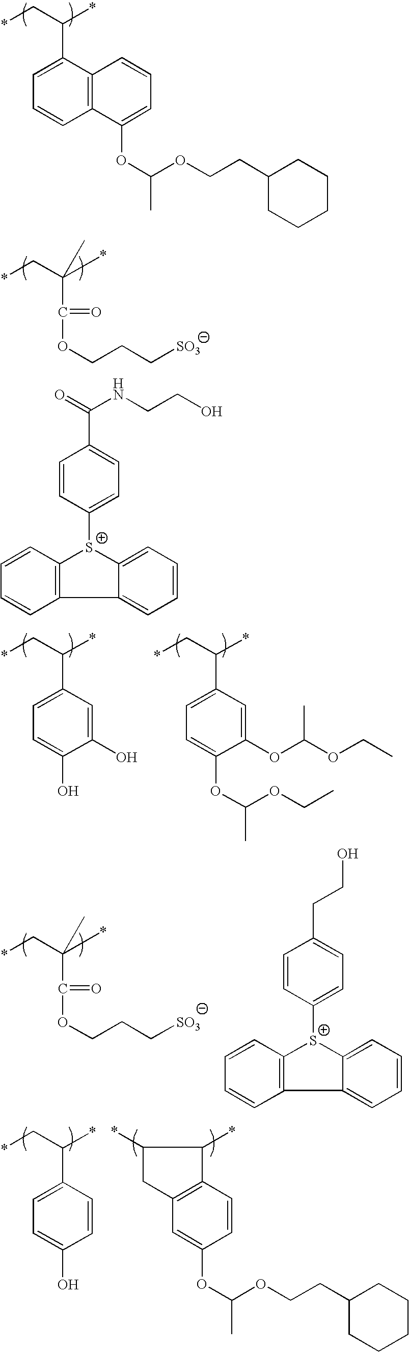 Figure US20100183975A1-20100722-C00186