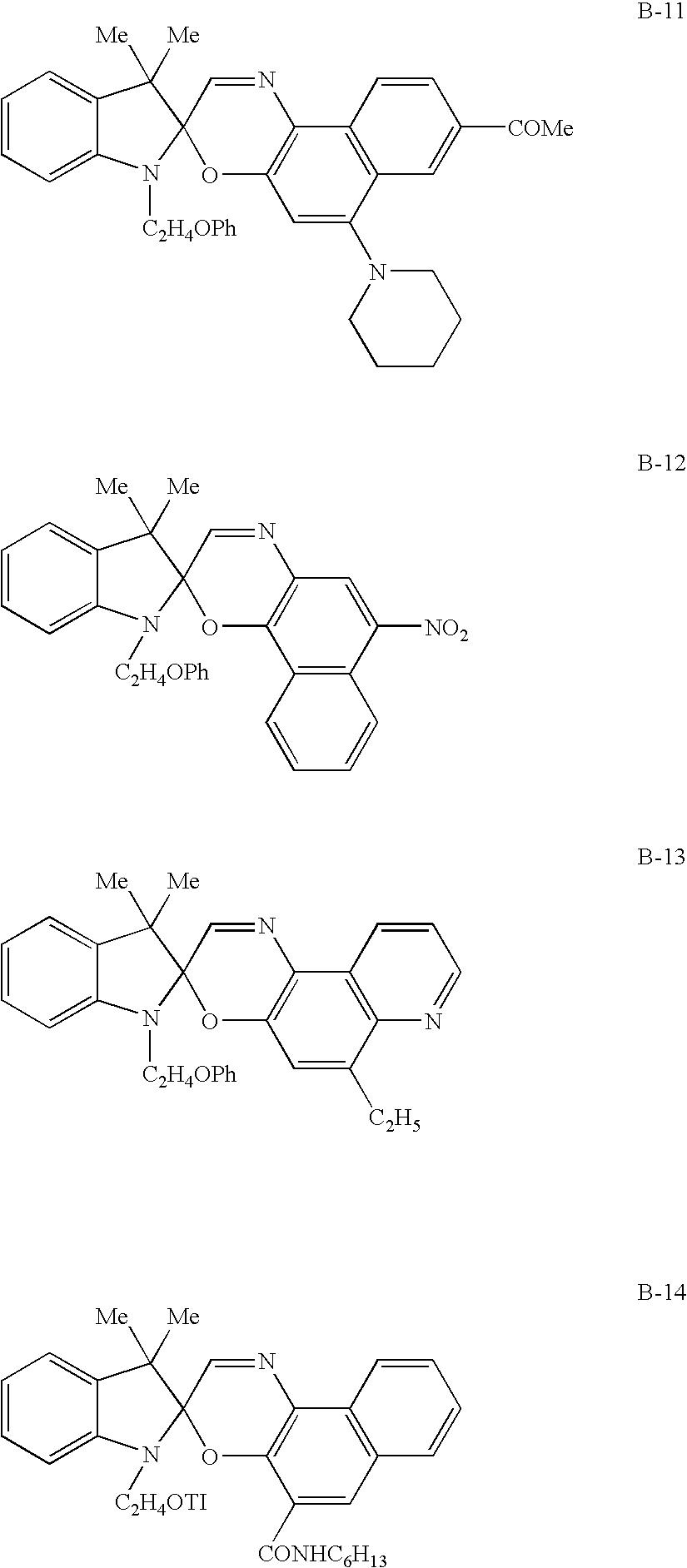 Figure US07425406-20080916-C00007