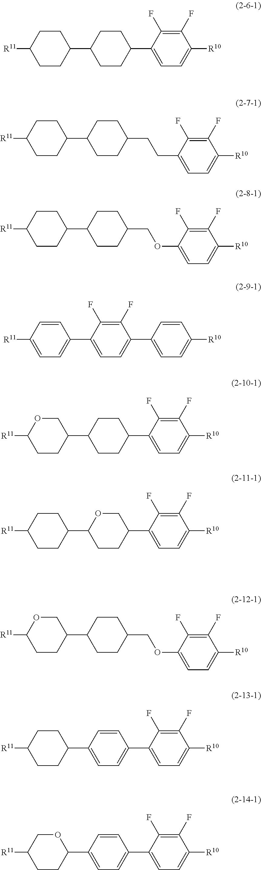 Figure US08962105-20150224-C00013
