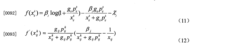 Figure CN102196579BD00103