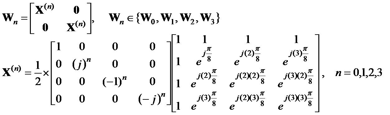 Figure 112011013852577-pat00013