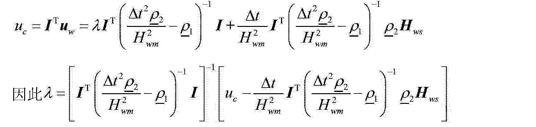 Figure CN103345275AD00065