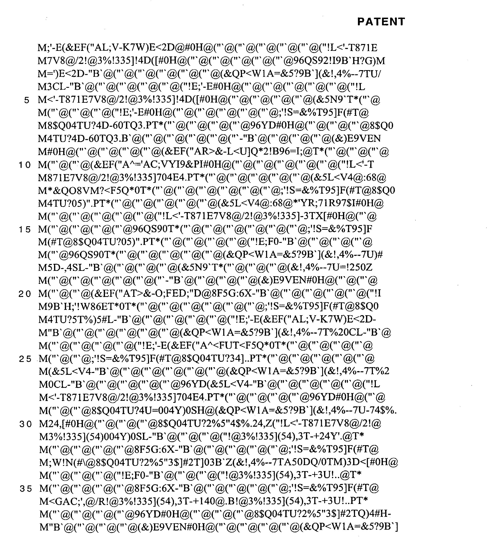 Figure US20030107996A1-20030612-P00025