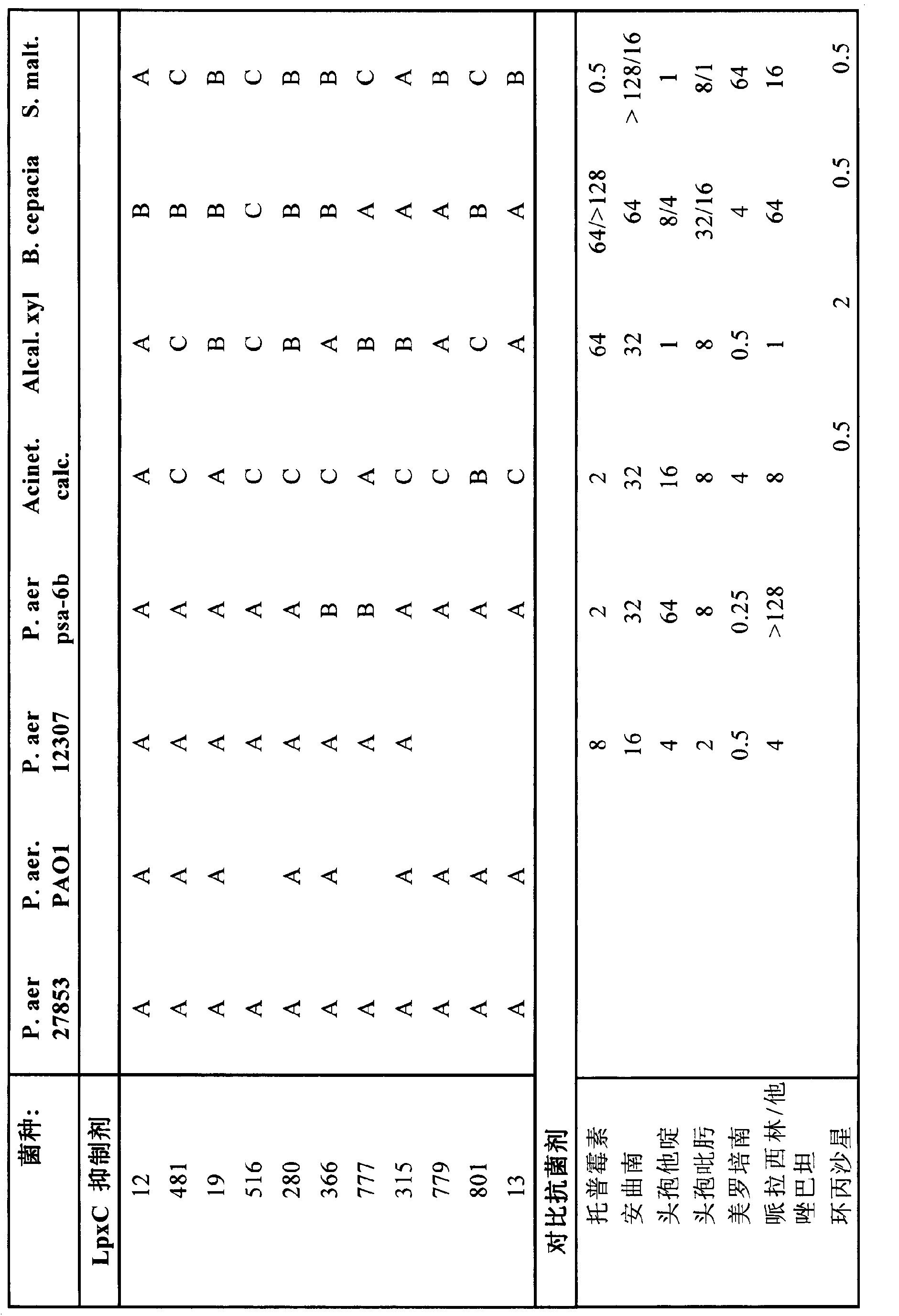 Figure CN102267924AD01211