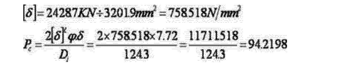 Figure CN103321630AD00053