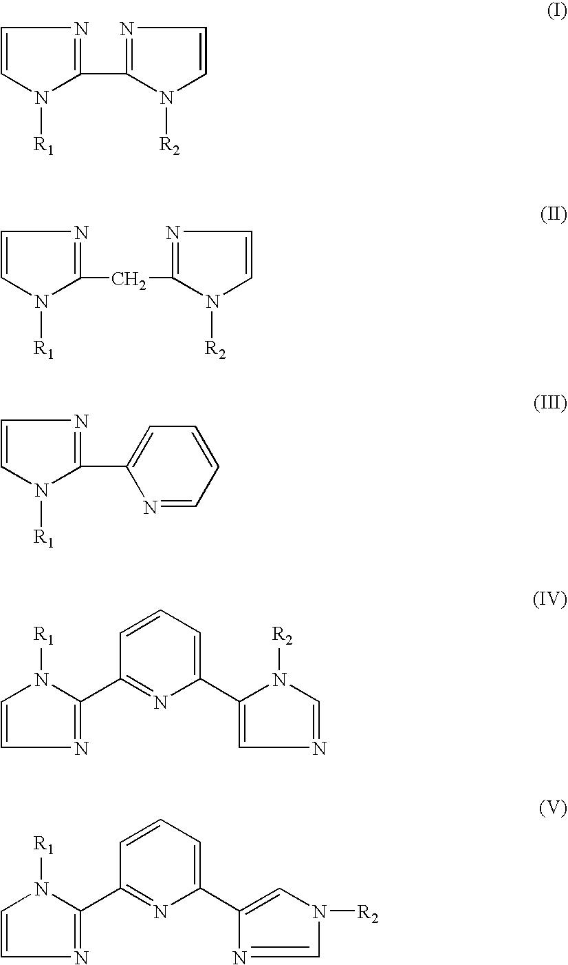 Figure US08795176-20140805-C00001