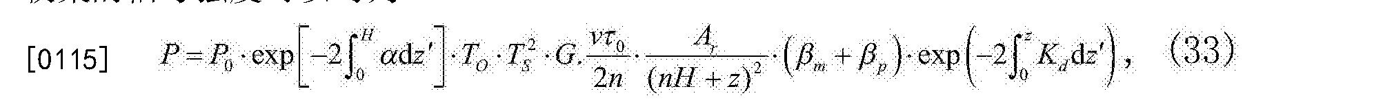 Figure CN105486664BD00151