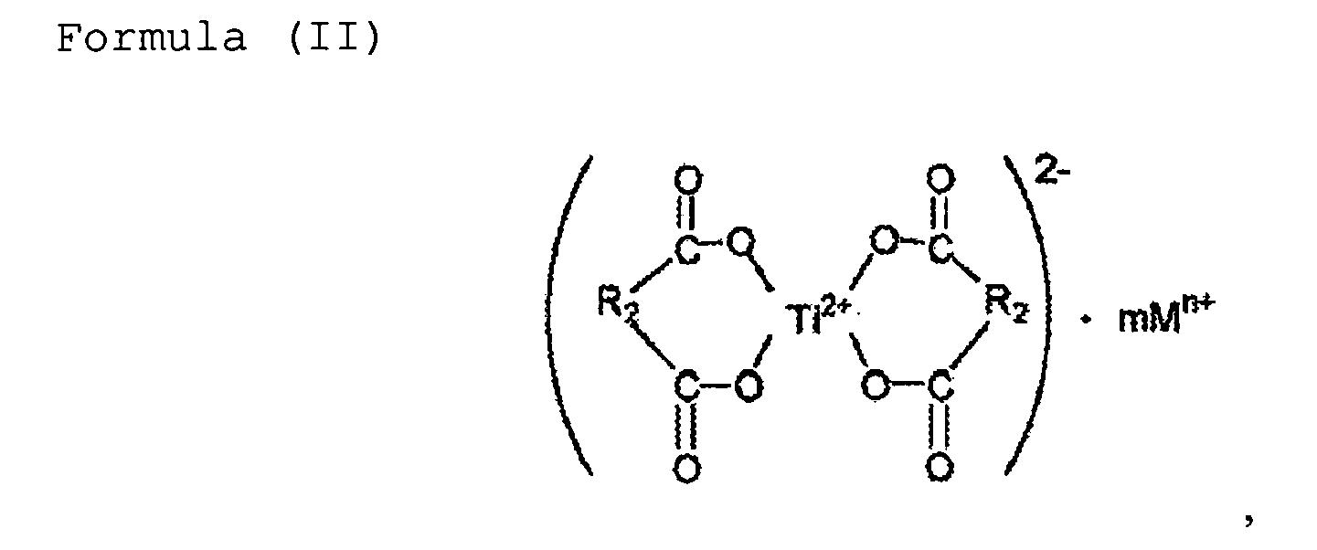 EP1503250B1 - Toner - Google Patents