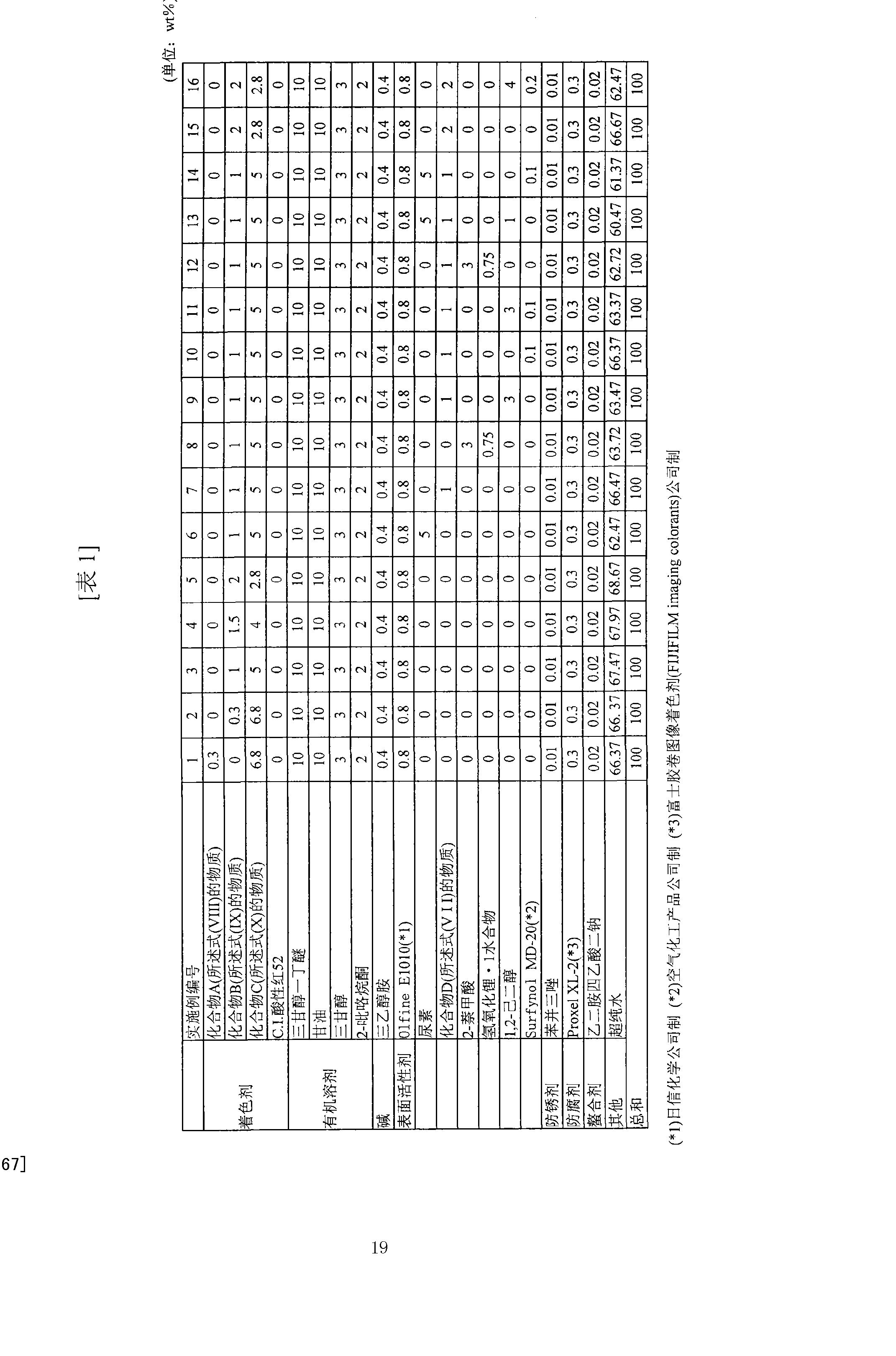 Figure CN101443422BD00191