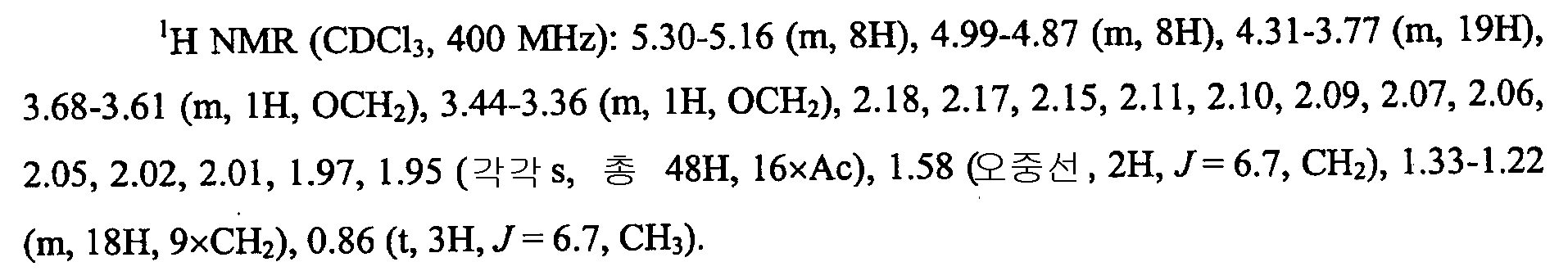 Figure 112010030712312-pct00001