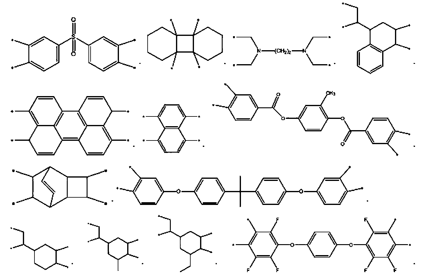 Figure PCTKR2015009102-appb-I000018