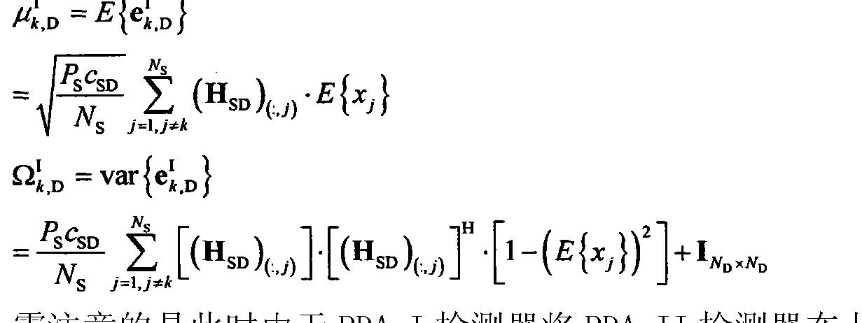 Figure CN101834649BD00103