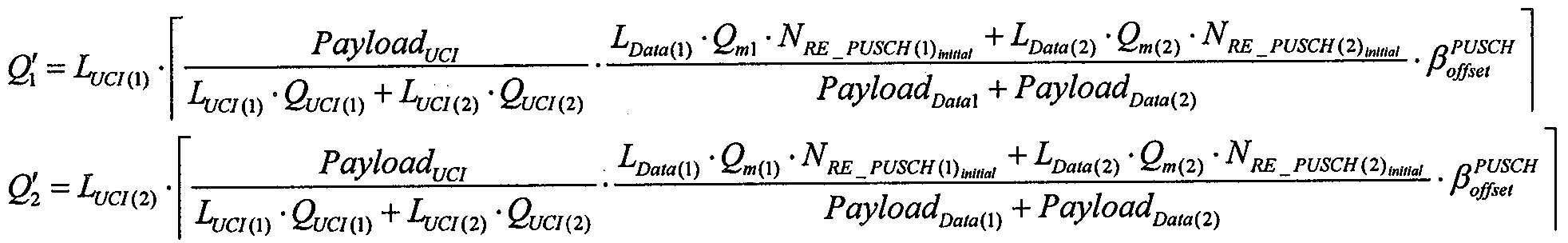 Figure 112011500964112-pat00366
