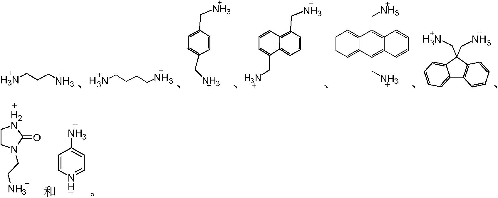Figure PCTCN2017071351-appb-100003