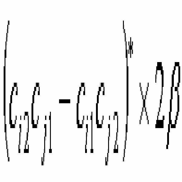 Figure 112008007440142-pat00044