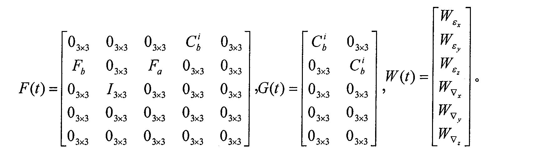 Figure CN101270993BC00023