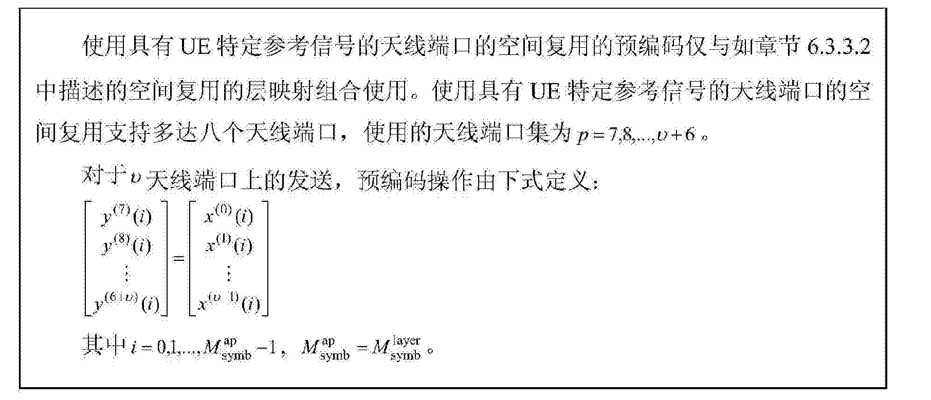 Figure CN103503325BD00101