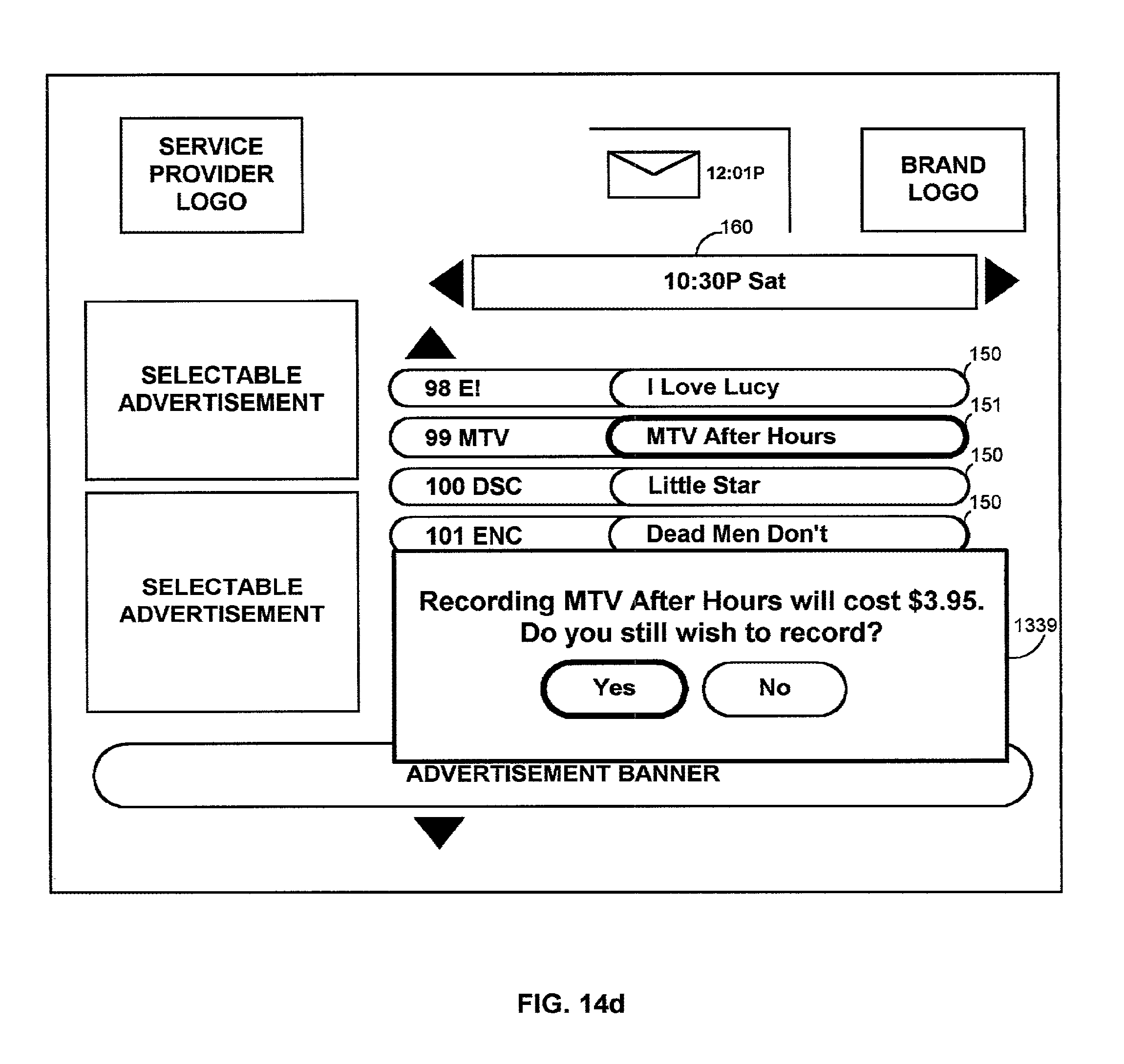 US A1 Client server based interactive guide with server recording Google Patents