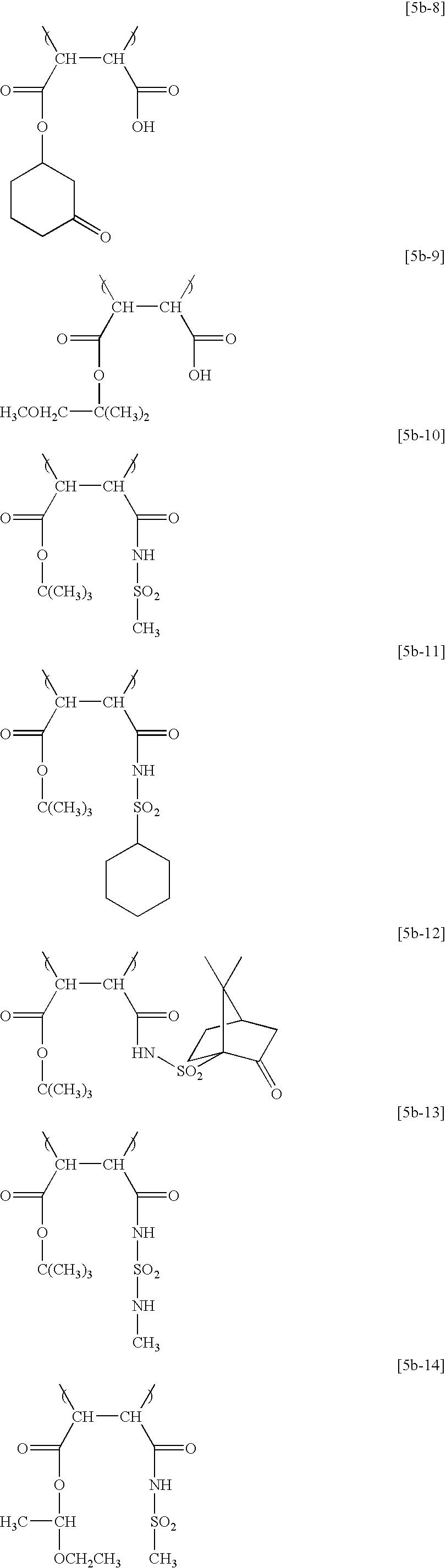 Figure US06696219-20040224-C00022