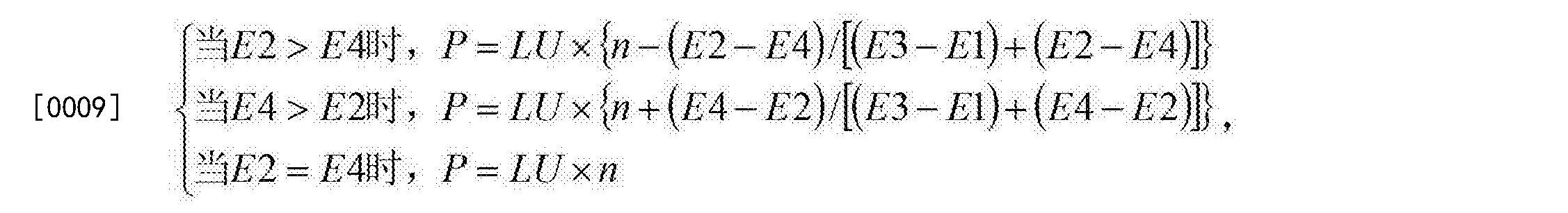 Figure CN103389826BD00061
