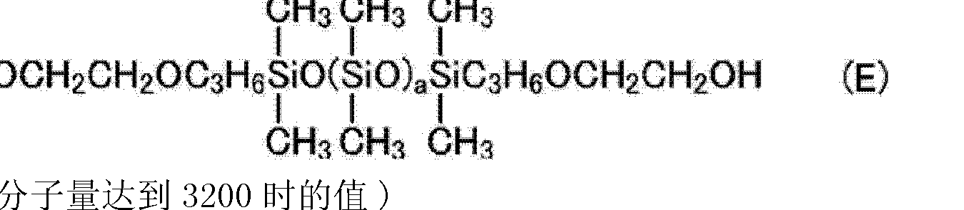 Figure CN102666655AD00301