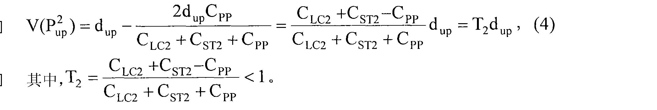 Figure CN101320184BD00083
