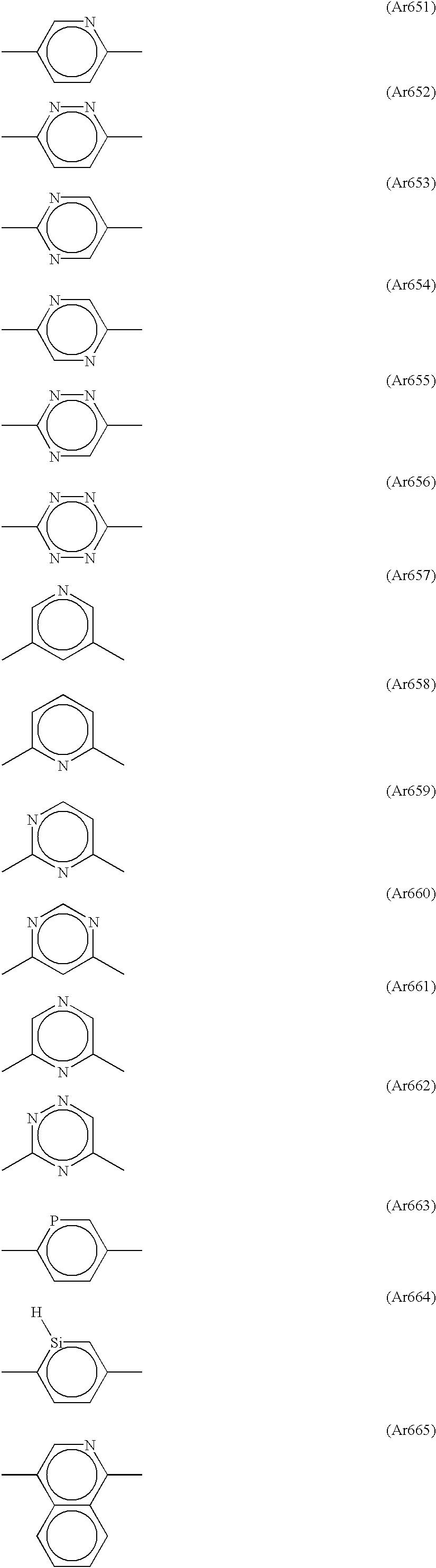 Figure US20030011725A1-20030116-C00005