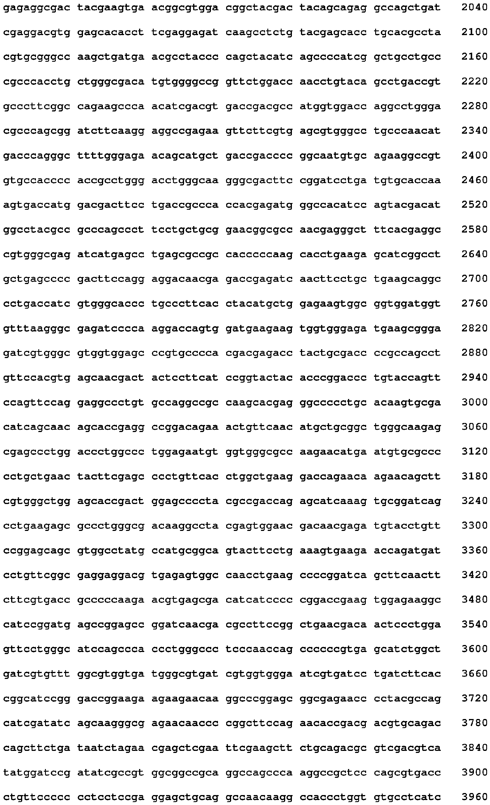 Figure imgb0471