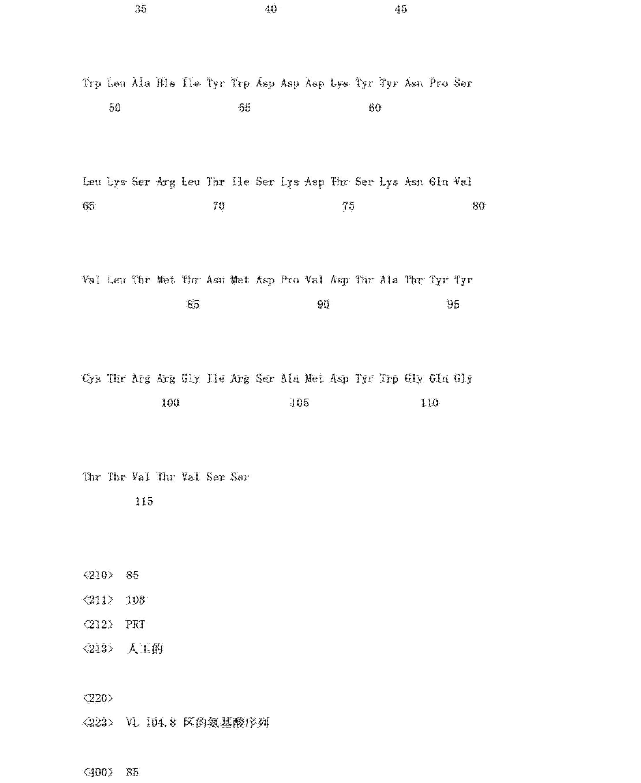 Figure CN103145838AD02001