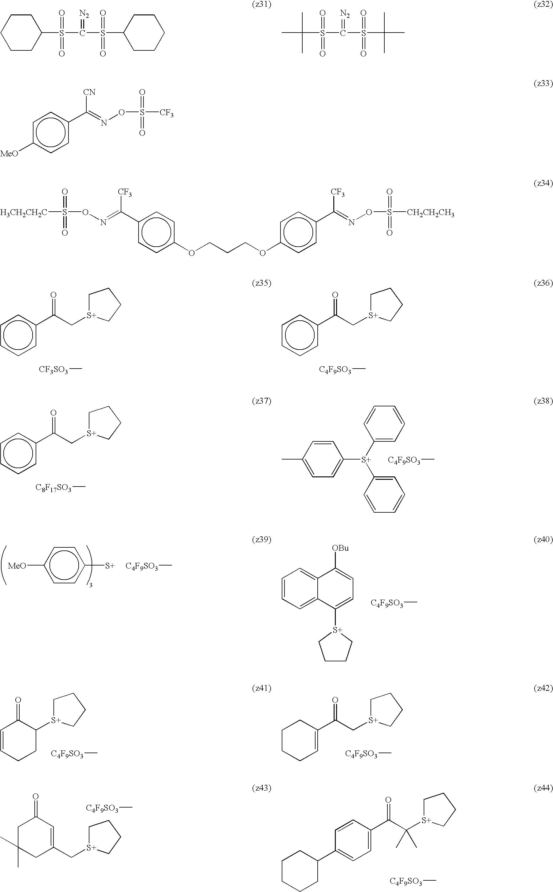 Figure US08404427-20130326-C00027