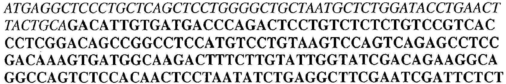 Figure imgb0413