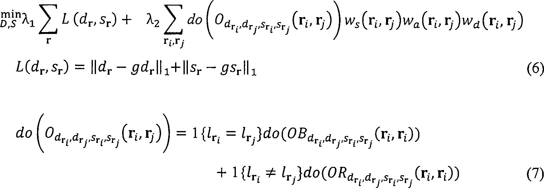 Figure DE102016005407A1_0006
