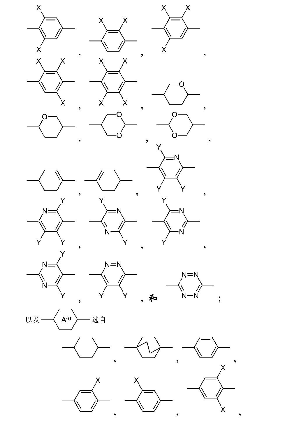 Figure CN103180409BC00091