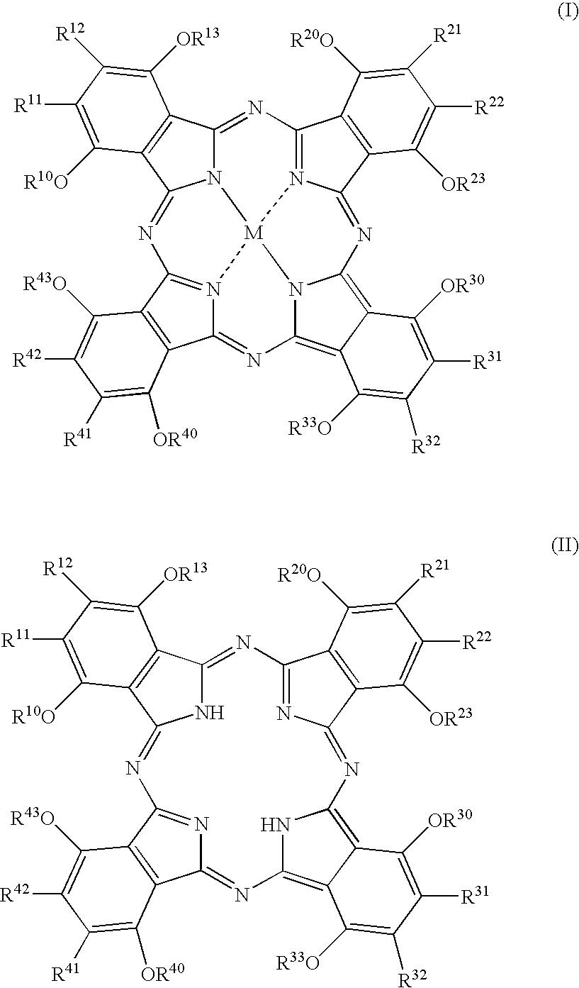 Figure US07153956-20061226-C00001