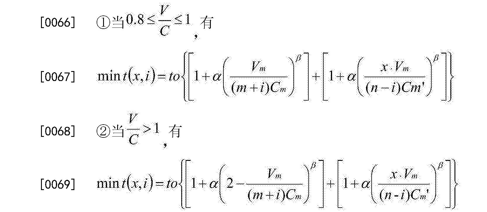 Figure CN107730920AD00071