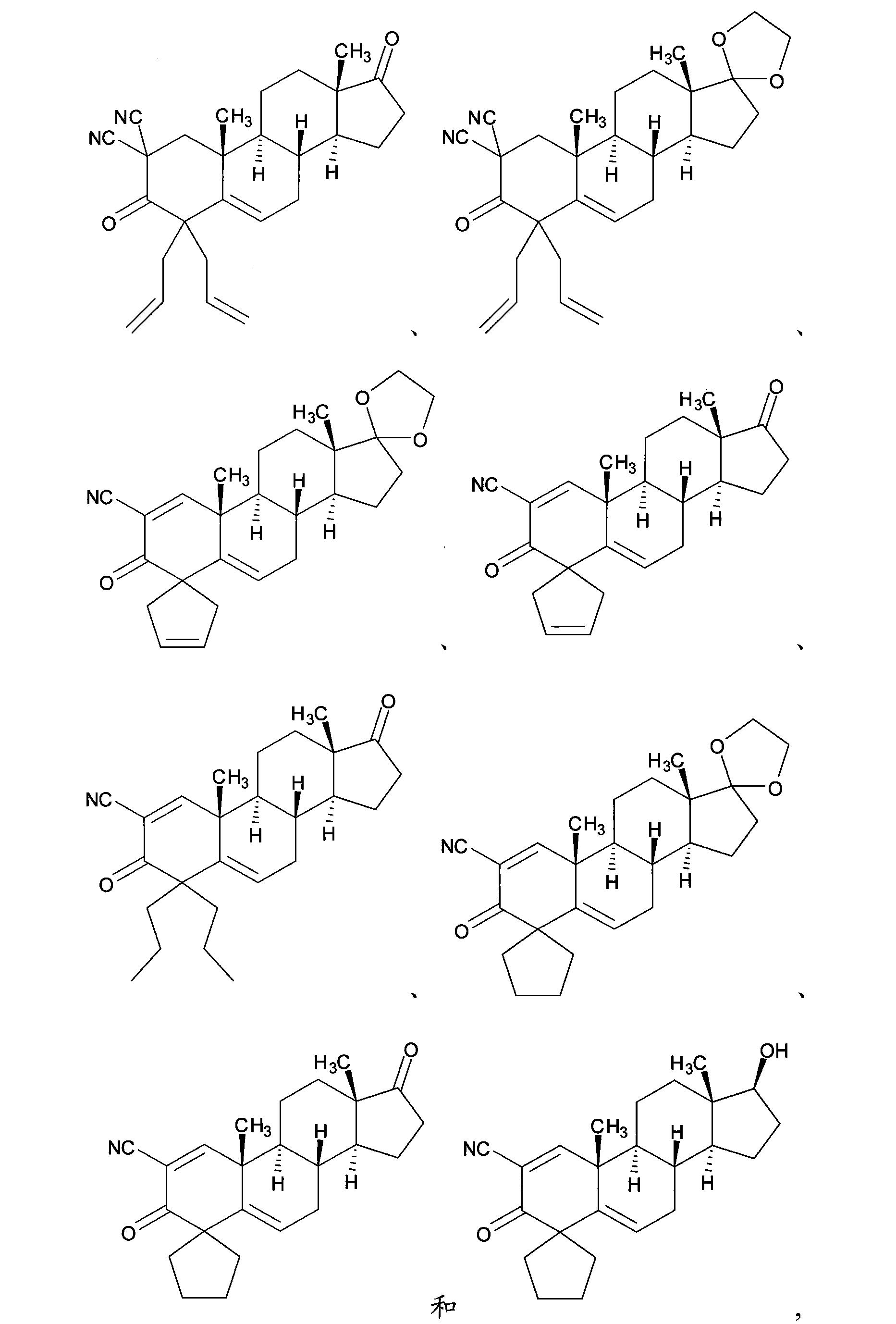 Figure CN102066397BD00191